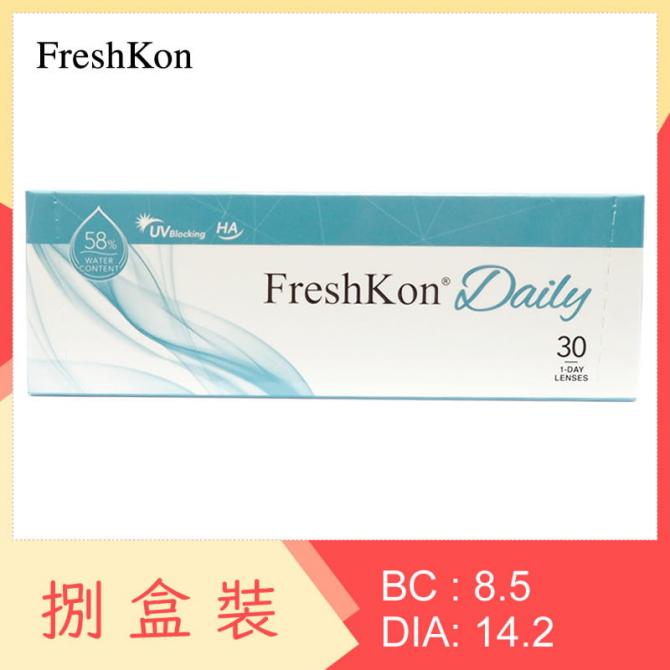 FreshKon Daily (8 Boxes)